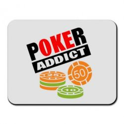 ������ ��� ���� Poker Addict - FatLine
