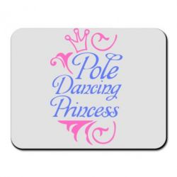 ������ ��� ���� Pole Dancing Princess