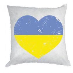 Подушка Пошарпане серце - FatLine