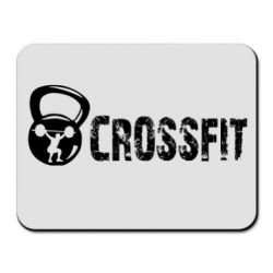 ������ ��� ���� �������� ������� CrossFit - FatLine