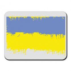 Коврик для мыши Потертый флаг Украины - FatLine