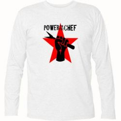 �������� � ������� ������� Power to the chef - FatLine