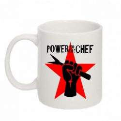 Кружка 320ml Power to the chef - FatLine