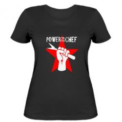 ������� �������� Power to the chef