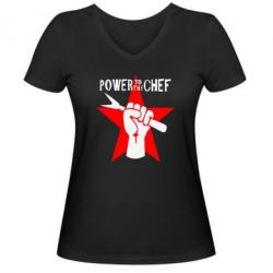 ������� �������� � V-�������� ������� Power to the chef