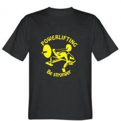 Powerlifting be stronger - FatLine