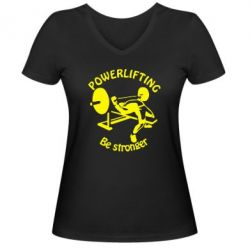 ������� �������� � V-�������� ������� Powerlifting be Stronger - FatLine