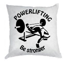 Подушка Powerlifting be Stronger - FatLine