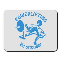 ������ ��� ���� Powerlifting be Stronger - FatLine