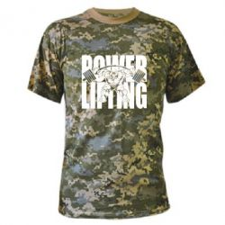 ����������� �������� Powerlifting logo - FatLine