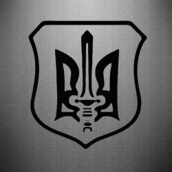 Наклейка Правий сектор - FatLine
