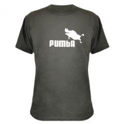 Камуфляжна футболка Pumba