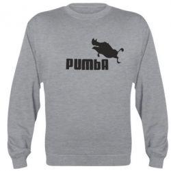 Реглан Pumba