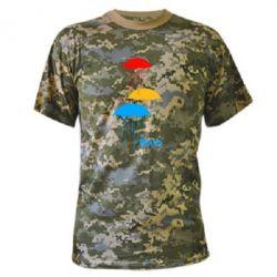 Камуфляжная футболка Rain - FatLine