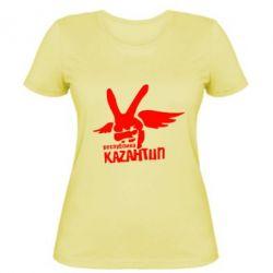 Женская футболка Республика Казантип - FatLine