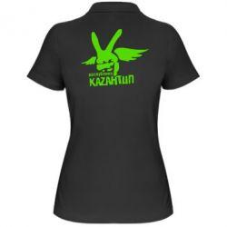 Женская футболка поло Республика Казантип - FatLine