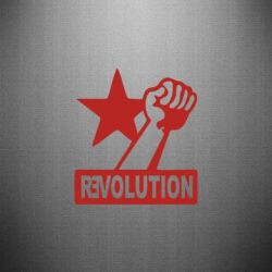 �������� Revolution - FatLine