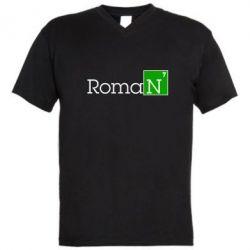Мужская футболка  с V-образным вырезом Roman - FatLine