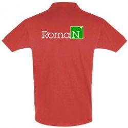 �������� ���� Roman - FatLine
