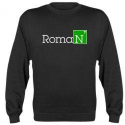 Реглан Roman