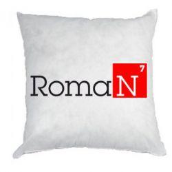 Подушка Roman