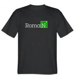 Мужская футболка Roman - FatLine
