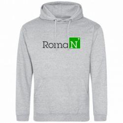 ��������� Roman - FatLine