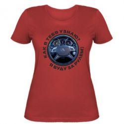 Женская футболка Руль мерседеса