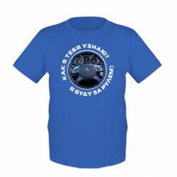 Детская футболка Руль мерседеса