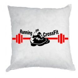 Подушка Running on CrossFit - FatLine