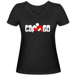 Женская футболка с V-образным вырезом Самбо - FatLine