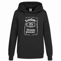 Женская толстовка SamoGonka (Jack Daniel's) - FatLine