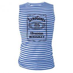 Майка-тельняшка SamoGonka (Jack Daniel's) - FatLine