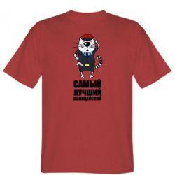 Мужская футболка Самый лучший полицейский - FatLine
