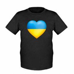 Детская футболка Серце патріота - FatLine