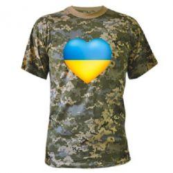 Камуфляжная футболка Серце патріота - FatLine