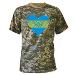 Камуфляжная футболка Серце України - FatLine