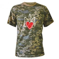 Камуфляжная футболка Серце з гербом - FatLine