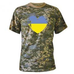Камуфляжная футболка Сердце України - FatLine