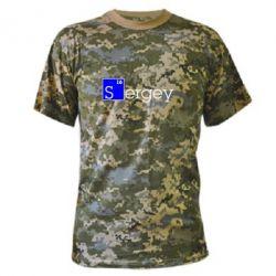 Камуфляжная футболка Sergey - FatLine