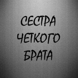 �������� ������ ������� ����� - FatLine