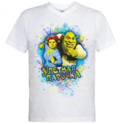 Мужская футболка  с V-образным вырезом Ш&Ф Улетная парочка