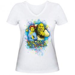 Женская футболка с V-образным вырезом Ш&Ф Улетная парочка