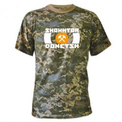 Камуфляжная футболка Shakhtar Donetsk