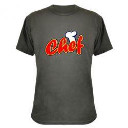 Камуфляжная футболка Шеф-повар - FatLine