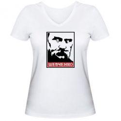 Женская футболка с V-образным вырезом Шевченко (Obey) - FatLine