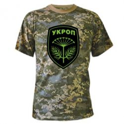 Камуфляжная футболка Шеврон Укропа
