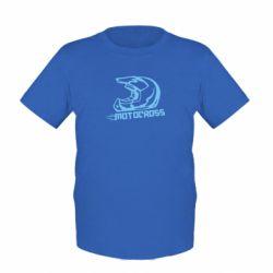 Детская футболка Шлем Мотокросс - FatLine