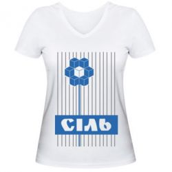 Женская футболка с V-образным вырезом Сіль - FatLine