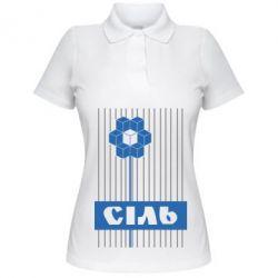 Жіноча футболка поло Сіль - FatLine